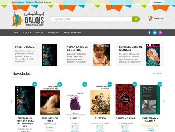 web libreria balqis